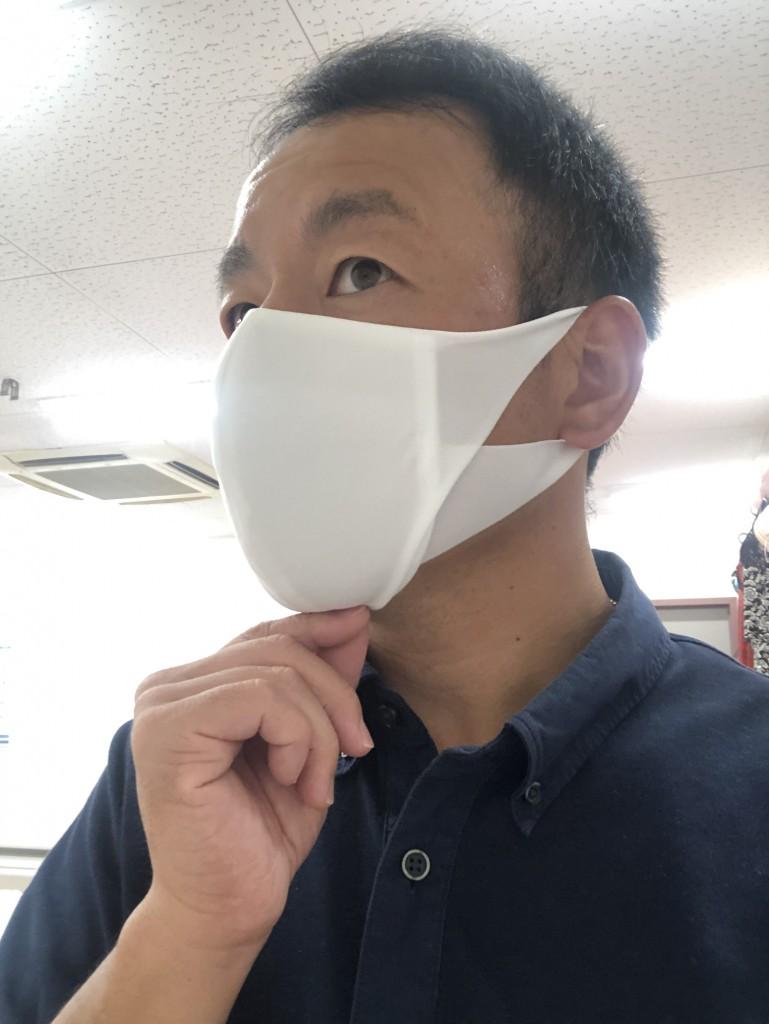マスク閉じた状態